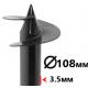 Купить сваи винтовые диаметром 108 мм (Стандарт) от производителя